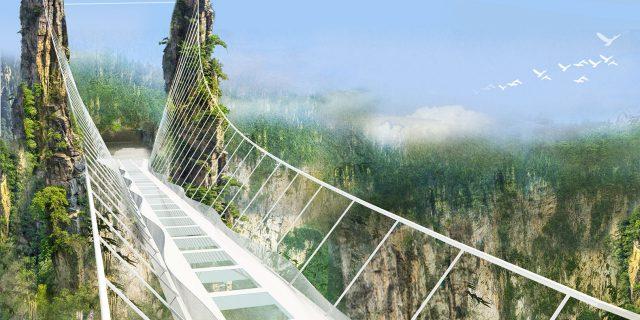 Cамый длинный в мире мост из стекла