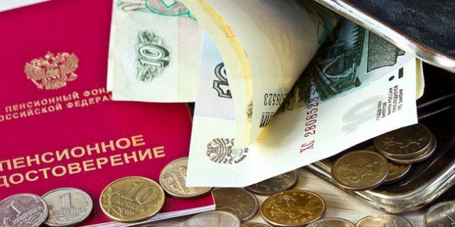 Индексация пенсий в 2017 году в РФ